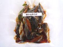 福島県会津を代表する郷土料理、鰊の山椒漬けの通信販売(4本分入り)